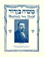 Moshiach ben David
