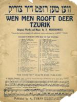 Wen Men Rooft Deer Tzurik