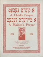 A Child's Prayer / A Maiden's Prayer