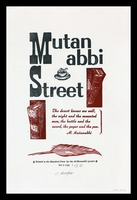 Mutanabbi Street: The desert  knows me well