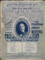 The European Jewish Wedding