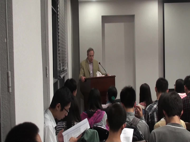 Nanjing University Lecture, 06/11/2013, part 1