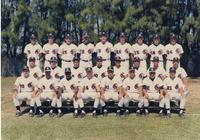 1987 FAU baseball team photo