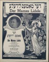 Der Mames Lidele.