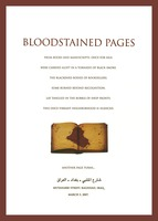 Bloodstained Pages